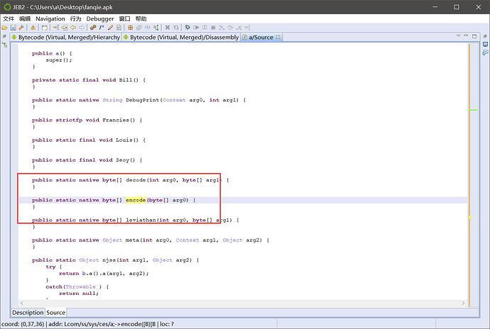 真正的encode